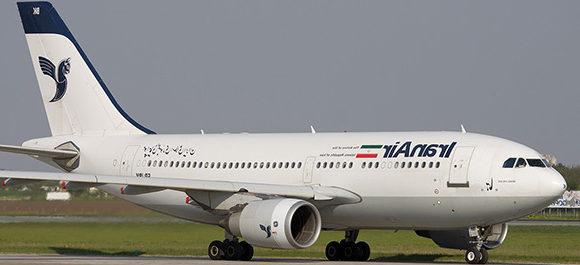 Iran Air – Let's Change
